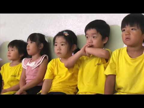 Ohana Nursery School
