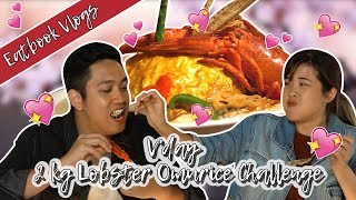 V'Day Special: 2kg Lobster Omurice in 25 Mins and it is FREE! | Eatbook Challenges | EP 5