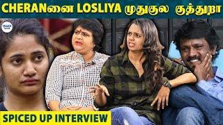 LOSLIYA நம்பவெச்சு மோசம் பண்றா - Abinaya and Anuradha Blasts   Bigg boss   Cheran   Kavin