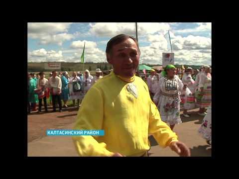 В Калтасинском районе прошёл Межрегиональный фестиваль марийской культуры