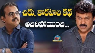 Chiranjeevi to play Govind and Acharya? | Koratala Siva