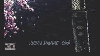 SOULOUD & JORMUNGANG – Синий экзорцист