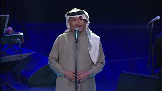 تحميل و مشاهدة Mohammed Abdo - Al Amaken I محمد عبده - الأماكن MP3