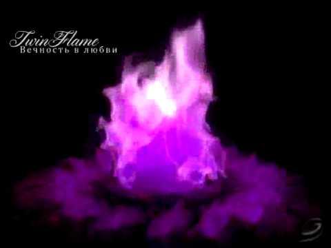 Веления для трансмутации кармы для Близнецовых пламен