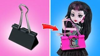 11 лайфхаков для куклы Барби и Монстер Хай