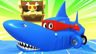 Детские мультики с грузовиками - Грузовик с акулами - Трансформер Карл в Автомобильный Город 🚚 ⍟