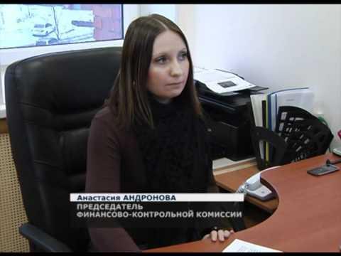 12.01.12 Финансовая комиссия