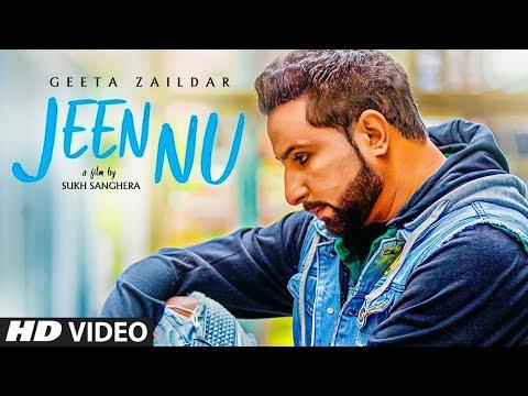 Geeta Zaildar Jeen Nu Full Song Desi Routz Maninder Kailey Sukh Sanghera New Punjabi Songs