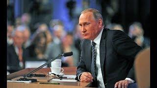 Смотреть онлайн Конференция Путина 14.12.2017