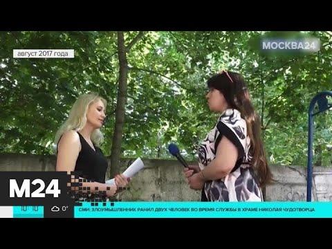 Родителей обяжут обеспечивать детей жильем после развода - Москва 24