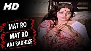 Mat Ro Mat Ro Aaj Radhike | Manna Dey | Jai Santoshi Maa