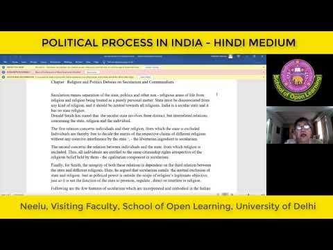 POLITICAL PROCESS IN INDIA - HINDI MEDIUM By - NEELU KHANNA