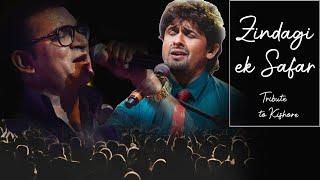 Zindagi Ek Safar Hai Suhana (Andaz) | Live Performance | Abhijeet | Sonu Nigam