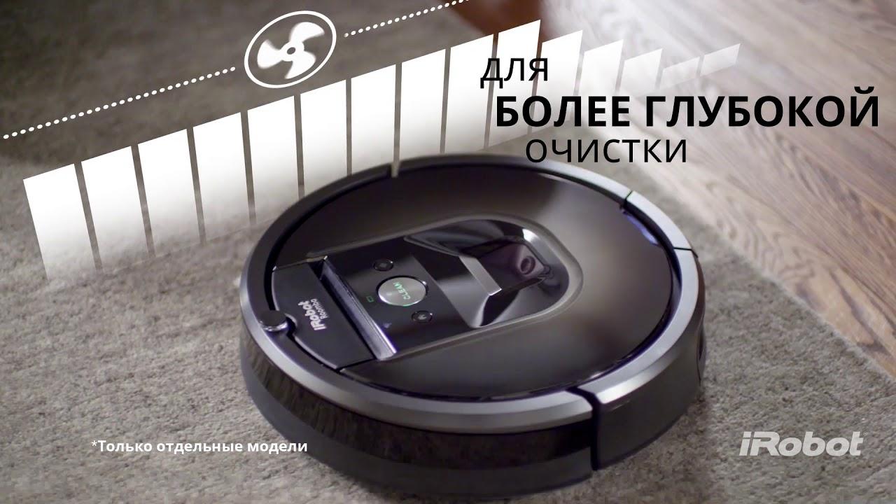 Робот-пылесос iRobot Roomba 966 (Brown) R96604 video preview