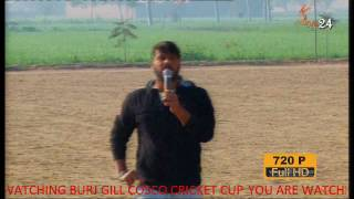 Burj Gill Cosco Cricket Cup 2016