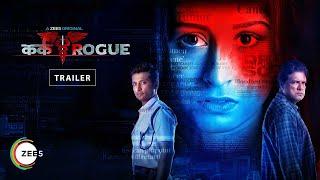 Kark Rogue Trailer