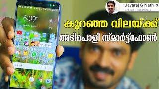 Leagoo S8 Unboxing and Review
