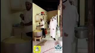preview picture of video 'سعادة محافظ المذنب يتفقد مواقع تفطير الصائمين بالمحافظة،سناب #أهالي_المذنب'