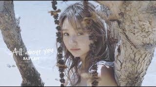 """Baby Kiy / """"All About You Teaser"""""""