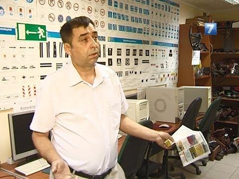 Новости Вологды 2013.08.08