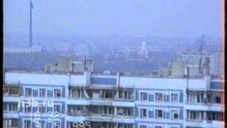 Панорама района Раменки с крыши. 1995г.