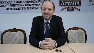 МЛК «JASTAR» Пресс-конференция МХК «Астана» - МХК «Мунайши», игра № 117, 120