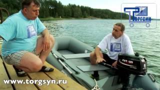 Parsun TC5BMS - Двухтактный подвесной лодочный мотор Парсун 3,6 л.с. - видео от ТоргСин