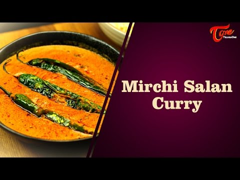 How To Prepare Mirchi Salan Curry || Bharathi's Kitchen || YummyOne