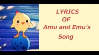 Doraemon song, Amu to Emu no Uta [ Lyrics ]