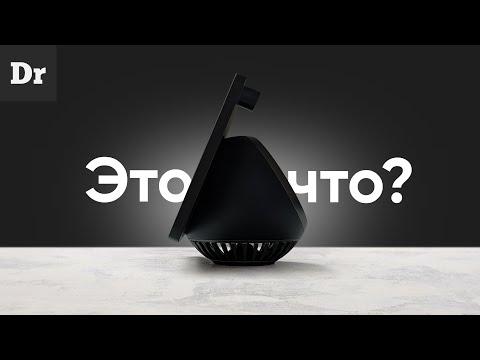 ОБЗОР SberPortal: Что это?