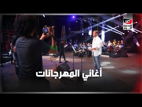 مدحت صالح في تصريحات فنية وسياسية: المهرجانات فن وضد منعها .. وحجم مصر لا يمكن مقارنته بأقزام