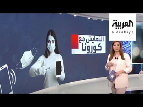 العرب اليوم - شاهد: شركة يابانية تطور كمامة ذكية تتصل بالإنترنت