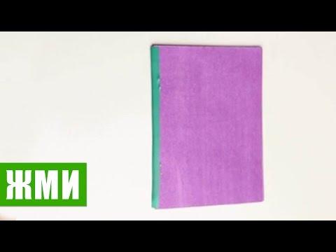 Книга своими руками из бумаги видео инструкция