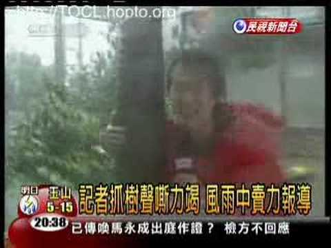 Funny China News
