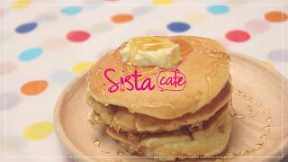 SistaCafe Channel : วิธีทำแพนเค้กซูเฟล่