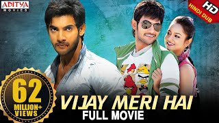 Vijay Meri Hai Full Hindi Dubbed Movie Full Hindi Dubbed Movie| Aadi, Saanvi | Aditya Movies - Download this Video in MP3, M4A, WEBM, MP4, 3GP