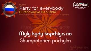 """Buranovskiye Babushki - """"Party For Everybody"""" (Russia)"""