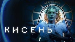 Кисень | Oxygen | Український трейлер | Netflix