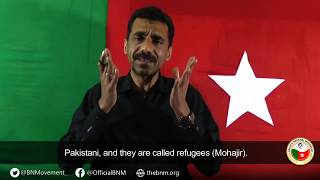 Chairman Khalil Baloch's message to oppressed nations and the world