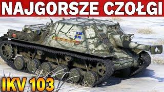 NAJGORSZE CZOŁGI #15 - IKV 103 - World of Tanks