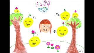 높임말 친구(안암초 3-1)
