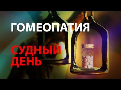 Харьков черная магия