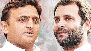 Major Alliance Akhilesh Yadav Will Meet Rahul And Priyanka Gandhi In Delhi