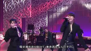 A180210千本桜-家入レオ、和楽器バンド、西川貴教FullHD