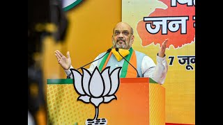 Amit Shah addresses first virtual rally in Bihar: Key highlights - Download this Video in MP3, M4A, WEBM, MP4, 3GP