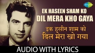 Ek Haseen Sham Ko Dil Mera Kho Gaya with lyrics   - YouTube