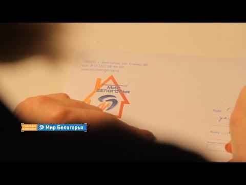 «Объясняем на пальцах». Как отследить почтовое отправление (28.12.2017)