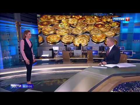 Первые биткоин миллиардеры. Новости РОССИЯ 1 Крипторынок Заработок онлайн Пассивный доход