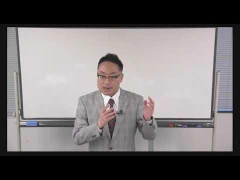 赤松講師からの応援メッセージ
