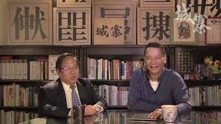 習帝新文革 科技獨裁數碼奴隸 - 12/04/19 「還看歷史」長版本